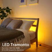 LED_Tramont_floor_lampデザイン照明のディクラッセ