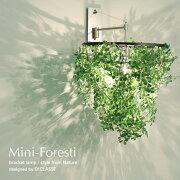 Mini-Foresti_bracket_lampデザイン照明のDI_CLASEE