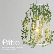 Patio_pendant_lampデザイン照明のDICLASSE(ディクラッセ)