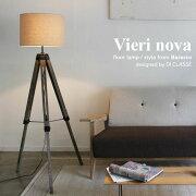 Vieri_nova_floor_lamp_デザイン照明のディクラッセ