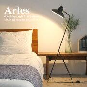 Arles_floor_lampデザイン照明器具のDICLASSE
