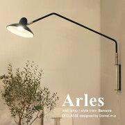 Arles_wall_lamp_blackデザイン照明のDI_CLASSE