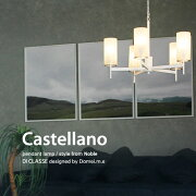 Castellano_pendant_lamp_whiteデザイン照明のDI_CLASSE