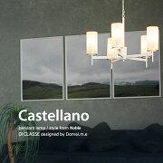 Castellano_pendant_lamp_whiteデザイン照明のDI_CLASSE