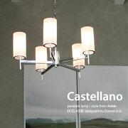 Castellano_pendant_lamp_whiteデザイン照明のディクラッセ