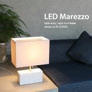 LED_Marezzo_table_lampデザイン照明のディクラッセ