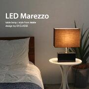 LEDマレッゾ_テーブルランプデザイン照明のディクラッセ