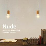 Nude_pendant_lamp_デザイン照明のDI_CLASSE