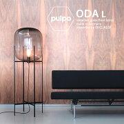 ODA_L_floor_lamp_デザイン照明器具のDICLASSE(ディクラッセ)