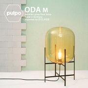 ODA_M_floor_lamp_デザイン照明器具のDICLASSE(ディクラッセ)