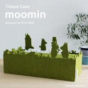 Tissue_Case-moomin-デザイン照明のDI_CLASSE