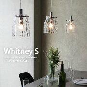 whitney_S_pendant_lamp_デザイン照明器具のDICLASSE