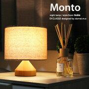Monto_night_lamp_grayデザイン照明器具のDICLASSE