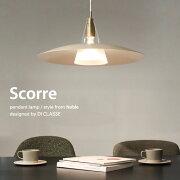 Scorre_pendant_lamp_charcoalgrayデザイン照明のディクラッセ