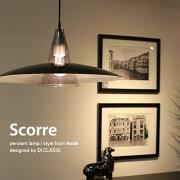 Scorre_pendant_lamp_blackデザイン照明のディクラッセ