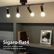 Sigaro-flat4_ceiling_lampデザイン照明のディクラッセ