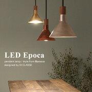 LEDepoca_pendant_lamp