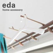 エダ-edahomeaccessory