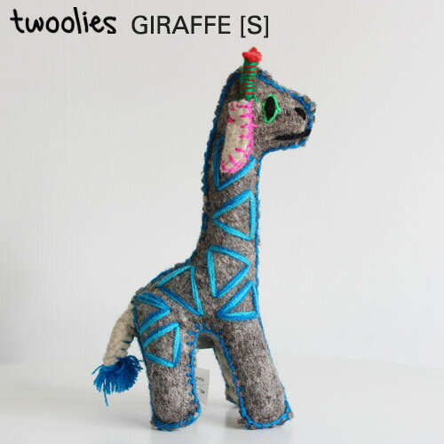 GIRAFFE S