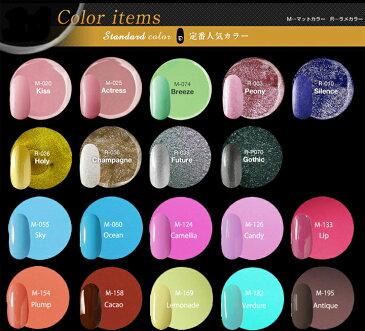 お試し価格カラージェル ジェルネイル カラージェル セット UV LEDライト 対応 カラージェル 発色がよいと好評なカラージェル が登場! カラージェル はDivaにお任せ!