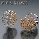 イヤリング ピアリング 正規品 K18(ゴールド)& K14WG(ホワイトゴールド)大きいデザインで存在感たっぷ...