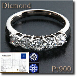 ダイヤモンド1.0ctUP5石リングトータルPt900(プラチナ)VS-1DカラーExcellentハート&キューピットの眩い輝き!【鑑定書付】【smtb-tk】【送料無料】