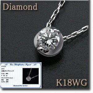 アジャスター管付きで重ねづけも楽しめる! ダイヤモンド0.07ctK18WG 【送料無料】 5石のプチダイヤが可愛い♪ 10P03Dec16 k18/18金 【RCP】 (ホワイトゴールド) ステーションネックレス /