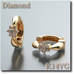 イヤリング ピアリング ダイヤモンド0.10ct K14YG(ゴールド) フラワーデザインダイヤモンドが 華やかでとっても素敵です♪【花】k14/14金 10P03Dec16:卸直営 WATANABE