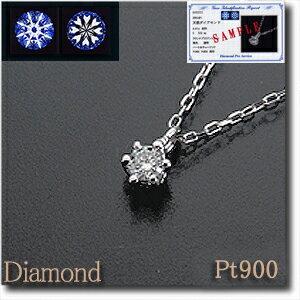 【カード鑑別付】ペンダントネックレスダイヤモンド約0.07ctPt900/Pt850(プラチナ)SI-2upGカラーハート&キューピット(H&C)