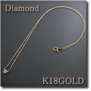 【カード鑑別付】ペンダントネックレスダイヤモンド0.10ctSI-2HカラーK18(ゴールド)シンプルダイヤペンダントネックレス