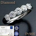 ダイヤモンド リング 1.0ctUP(トータル)  VVS-2 Dカラー 3EXCELLENT Pt900(プラチナ) 一文字リング...