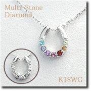 ストーン ダイヤモンド リバーシブル ペンダント ネックレス ホワイト ゴールド アミュレット ラッキーモチーフ