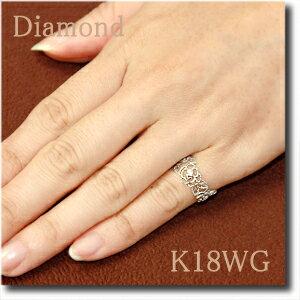 透かし彫りピンキーリング<Flower>細部までこだわった透かし彫りがとってもエレガント!ダイヤモンド0.014ct/K18WG(ホワイトゴールド)小指/フラワー【送料無料】