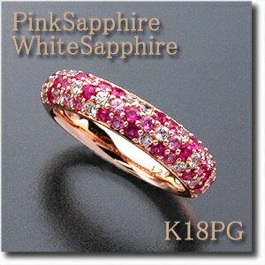 パヴェリングK18PG(ピンクゴールド)ピンクサファイヤ&ホワイトサファイヤ合計約1.20ct