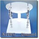 イヤリング ピアリング 正規品 ダイヤモンド 0.20ct K14WG(ホワイトゴールド) 耳たぶの下でゆらゆら揺れるスリーストーンダイヤモンド k14/14金【送料無料】 3