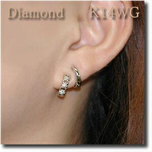 イヤリングピアリングダイヤモンド約0.06ctK14WG(ホワイトゴールド)繊細なデザインが人気!【smtb-k】【w4】【送料無料】