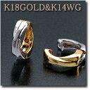 イヤリング ピアリング K18 (ゴールド) K14WG (ホワイトゴールド)リバーシブルが人気の秘密...