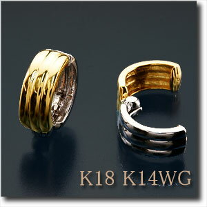 イヤリング ピアリング K18(ゴールド)&K14WG(ホワイトゴールド)存在感あるデザインです 豪華リバーシブル!gold/k18/18金 k14/14金  10P03Dec16:卸直営 WATANABE