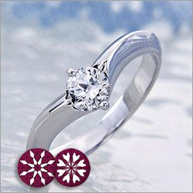 ブライダルジュエリー・アクセサリー, 婚約指輪・エンゲージリング  0.275ct F VS2 EXCELLENT HC Pt900