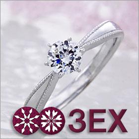ブライダルジュエリー・アクセサリー, 婚約指輪・エンゲージリング  0.626ct D VVS1 EXCELLENT HC 3EX Pt900