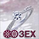 婚約指輪 エンゲージリング! 卸直営!ダイヤモンド 0.314ct Dカラー VS2 EXCELLENT H&C 3EX プラチナ(Pt900)鑑定書付き ラウンドブリリアント メレ 立て爪