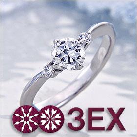 ブライダルジュエリー・アクセサリー, 婚約指輪・エンゲージリング  0.347ct D VVS1 EXCELLENT HC 3EX Pt900
