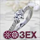 婚約指輪 エンゲージリング! 卸直営!ダイヤモンド 0.345ct Fカラー VS2 EXCELLENT H&C 3EX プラチナ(Pt900)鑑定書付き ラウンドブリリアント メレ 立て爪