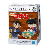 nanoblock江戸川コナン(スケボーver.)