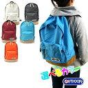 OUTDOOR PRODUCTS(アウトドアプロダクツ)クラシック デイパック リュックサック #4052EXPT リュック 無地 ruck 高校生 メンズ 男女兼用 MEN'S レディース bag 通学 デーパック 通勤 おでかけ りゅっく