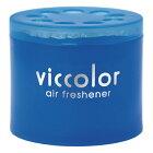 【日本製】ビッカラ(VICCOLOR)/エレガントシャワー7318車芳香剤ダイヤケミカルダイヤックスくるまにポピー