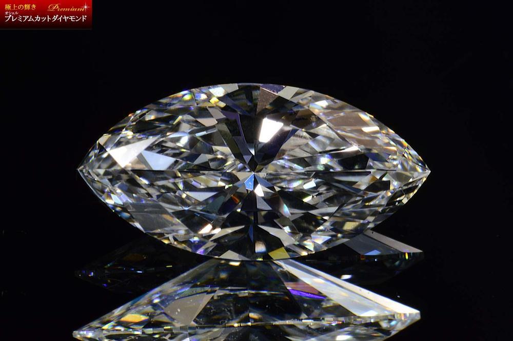 マーキースカットダイヤモンド0.4カラットEカラーフローレス最高品質透き通った空の虹さんダイヤ鑑定書GIA刻印つき