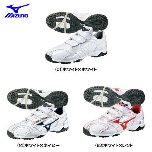 MIZUNO【ミズノ】一般・ジュニアトレーニングシューズグレイスレーナー