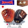 野球 送料無料TAMAZAWA【タマザワ】 カンタマ!シリーズ 一般軟式グラブ内野手用 右投げ用 -二色展開-