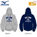 2014シーズン活躍記念モデル 限定販売MIZUNO【ミズノ】ジュニア用 MLBライセンス商品 MODEL201...